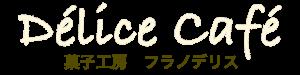 Délice Café