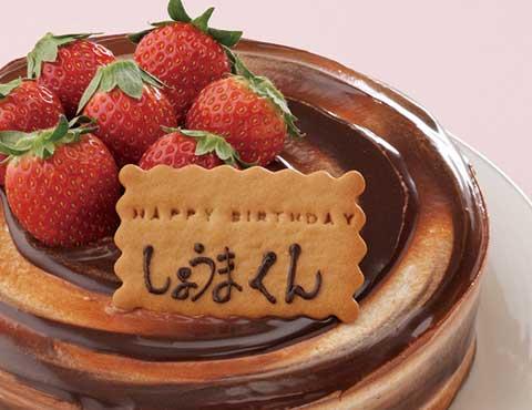 苺のデコレーション -ショコラ-