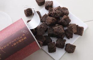 チョコラスクの画像
